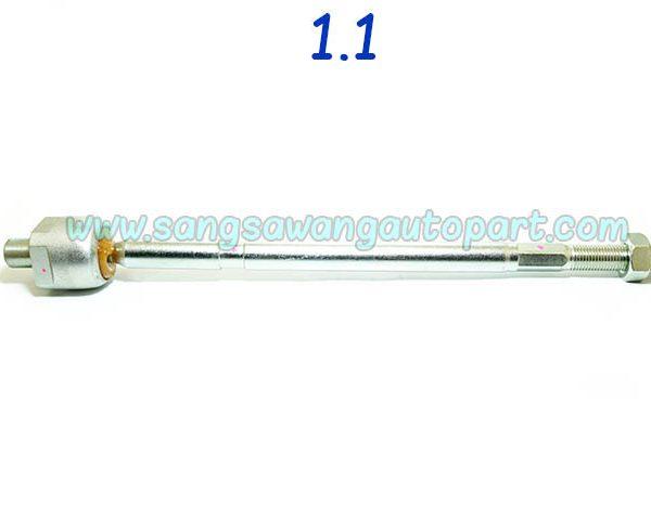 Rack End CRV07(2.0)
