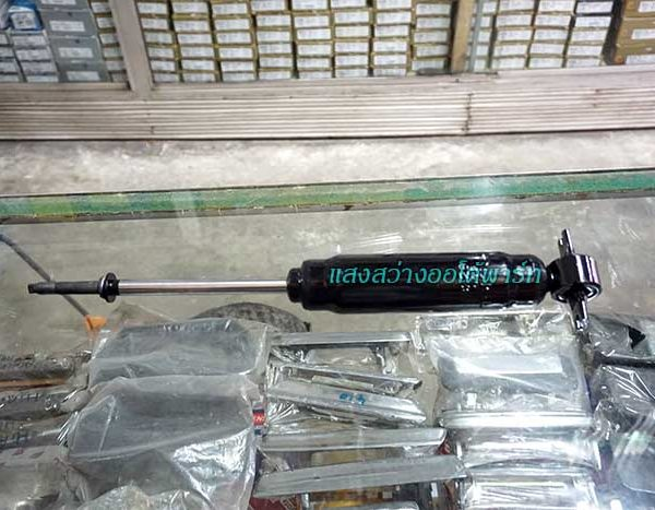Shock Absorber Front Strada 2WD