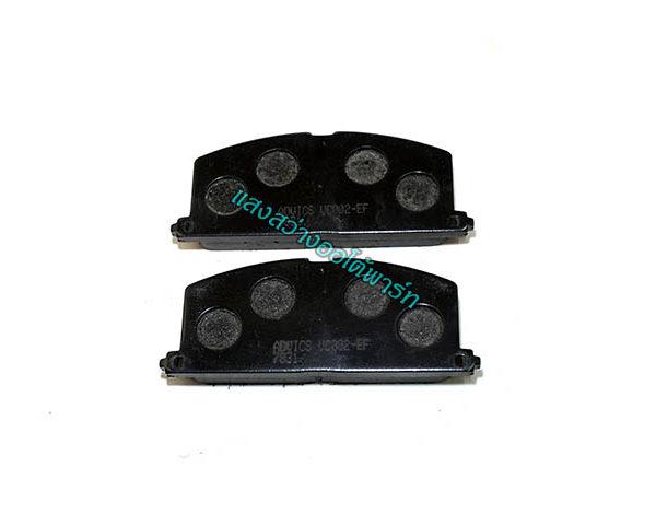 Front Disk Brake Pad AE100