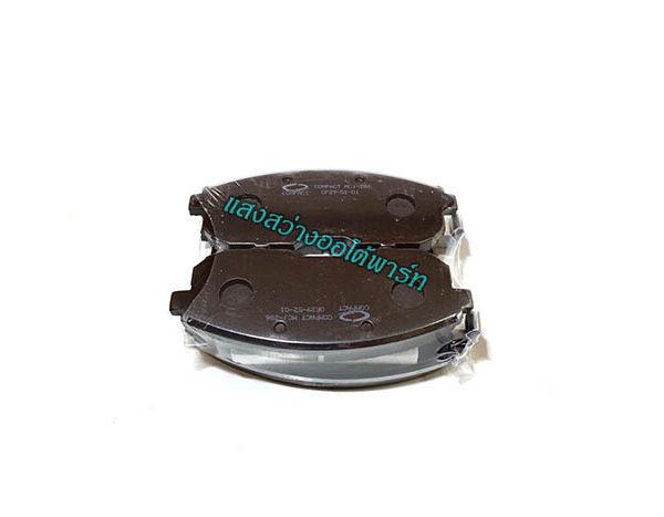 Front Disk Brake Pad Cefiro