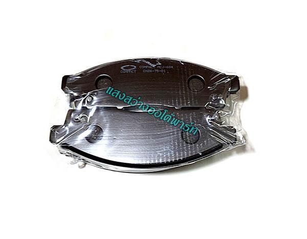 Front Disk Brake Pad Triton