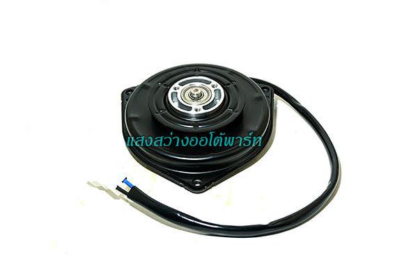 Radiator fan motor(1)