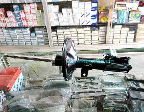 Shock Absorber Front Camry SXV20